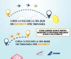 Aeroportul Traian Vuia